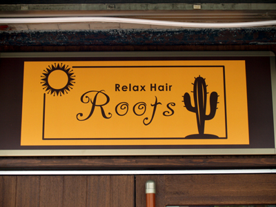 Relax Hair Roots